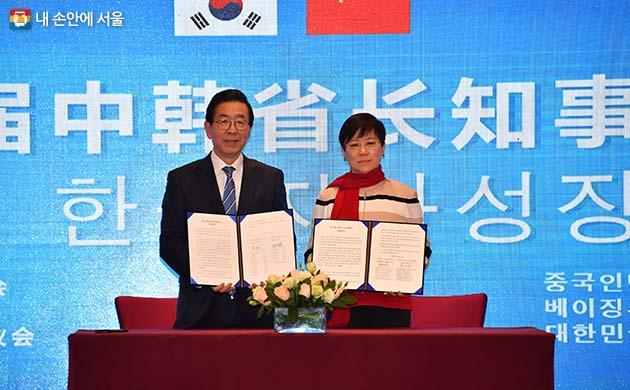 박원순 시장은 한중지사성장회의에서 대기질 개선 등 협력강화를 위한 공동선언문에 서명했다.