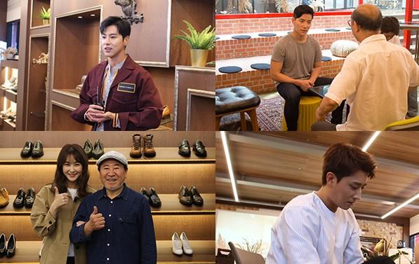 성수 수제화 신기 캠페인에 참여한 스타들. 유노윤호, 조태관, 손호준, 손은서(왼쪽 위부터 시계방향)