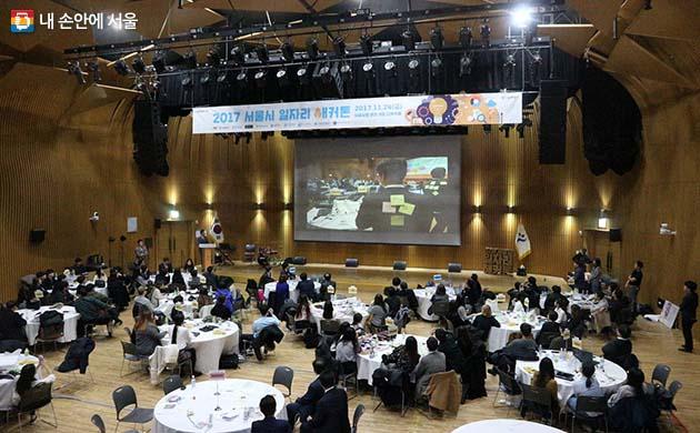 2017 서울시 일자리 해커톤