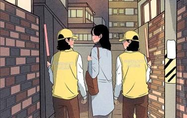 명민호가 그리는 서울이야기 (12) 여성안심귀가스카우트