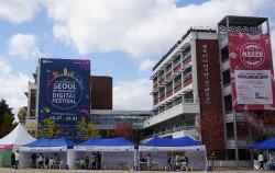 개포디지털혁신파크에서 청소년 메이커들의 축제 '서울메이커2018'이 열렸다