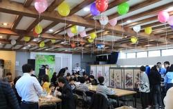 11월 3일 식품명인체험홍보관에서 '신망원'에서 퇴소하는 아이들의 자립기금을 마련을 위해 일일찻집이 진행됐다