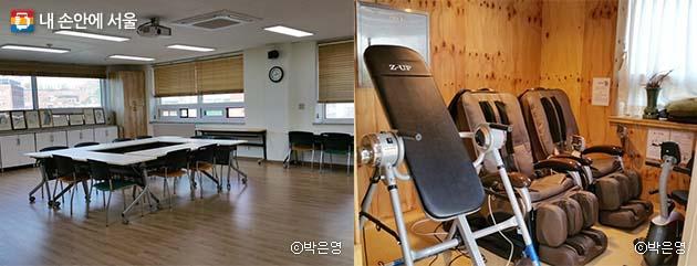 돌봄종사자를 위한 교육실(좌), 안마의자(우), 돌봄종사자라면 누구나 센터를 이용할 수 있다