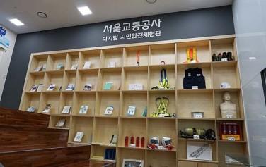 디지털 시민안전체험관에 전시된 인명구조용품들
