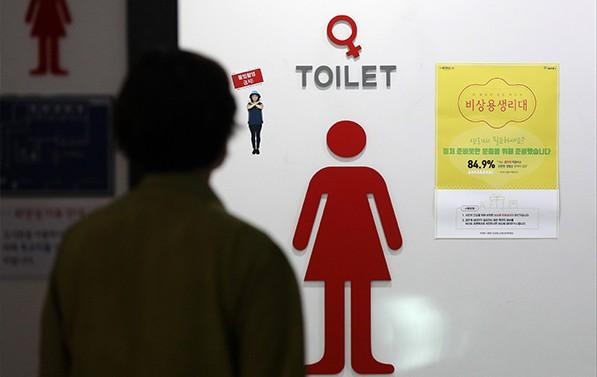 서울시는 공공시설 화장실 10곳에 비상용 생리대자판기를 비치, 올해 말까지 시범 운영한다.