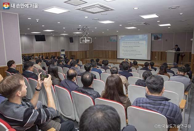 11월 8일 열린 무가선 저상트램 실증노선 선정 공모사업 설명회에 많은 지자체들이 참여했다