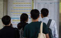 서울시 공무원 임용 시험 응시생들이 시험실 배치표를 살펴보고 있다