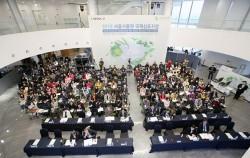 2018 서울식물원 국제심포지엄이 열린 식물문화센터 다목적 홀
