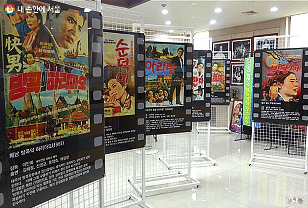 답십리촬영소 영화전시관에 전시된 영화 포스터들
