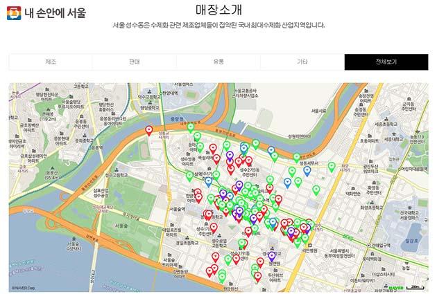 성수역에서 뚝섬역까지 이어지는 성수 수제화 거리, 자세한 매장 위치는 성수 수제화 거리 홈페이지에서 확인할 수 있다.