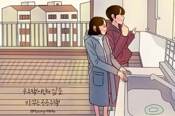 무주택 시민의 삶을 바꾸는 서울의 공공주택