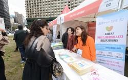 2018 좋은돌봄 서울한마당은 서울복지박람회 연합행사로 개최됐다