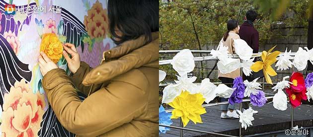 재생지를 활용해 시민이 함께 꽃을 만들며 아트 작품을 완성하고 있다.