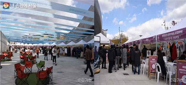 지난 10월, DDP에서 개최된 50플러스축제를 통해 50+커뮤니티들의 활동 모습을 소개했다.