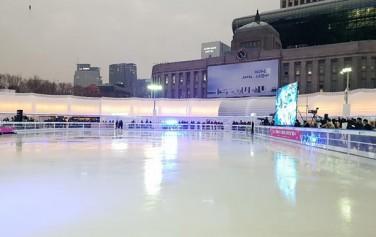서울광장 스케이트장이 2019년 2월 10일까지 운영된다.