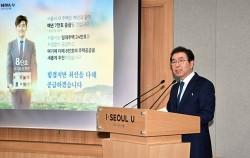 박원순 서울시장이 주택공급 혁신방안 및 8만 호 공공주택 공급 세부계획 발표하고 있다