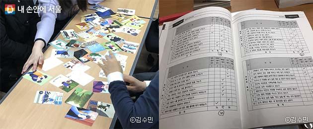 '부모를 위한 자기 돌봄, 비움' 수업 중 이미지 카드를 이용해 자기 소개하기(좌), 나의 욕구를 탐색하기 위한 '욕구강도 프로파일' 교재(우)