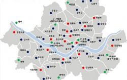 서울시 대기오염측정망 측정망