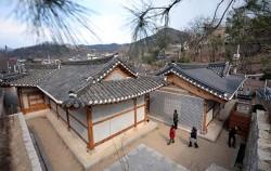 종로구 부암동에 위치한 전통문화공간 '무계원'