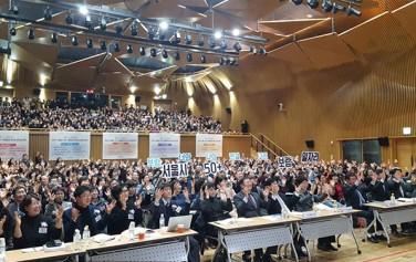 '서울시 50+보람일자리사업 성과공유회'에 참석한 50세대들
