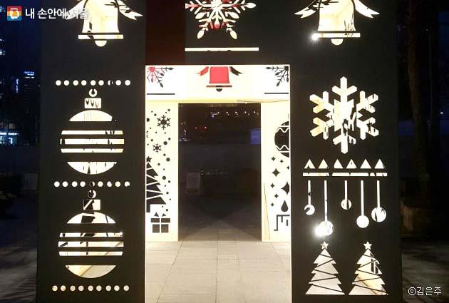 서울시청 앞에 설치된 크리스마스 포토존이 아름답게 빛나고 있다