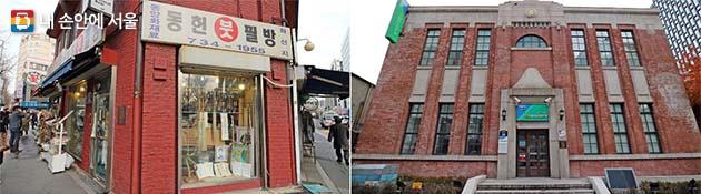 전시관 앞에 위치한 동헌필방(좌)과 농협 종로금융센터(우) 건물은 서울미래유산으로 현대 진행되고 있는 종로의 모습을 보여준다.