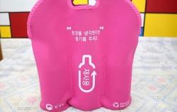 한국순환자원유통지원센터에서 받은 빈병파우치