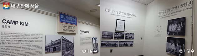 70여 년의 용산기지의 모습을 통해 대한민국 역사를 볼 수 있다.