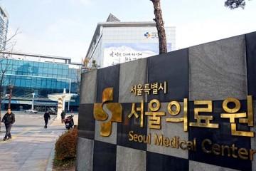 가심비 좋은 '천만 시민 주치의' 서울의료원에 반하다