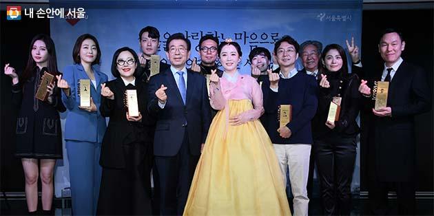 서울시 홍보대사 위촉식이 6일 세운상가에서 진행됐다