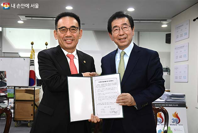 김종환 서울시 약사회장과 박원순 서울시장