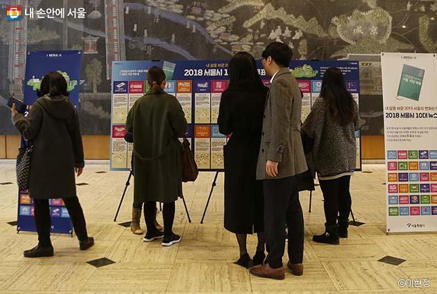 서울역사박물관 투표 현장