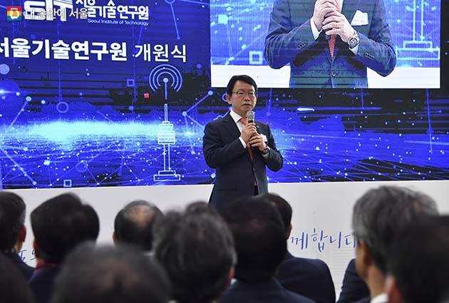 서울기술연구원 고인석 원장