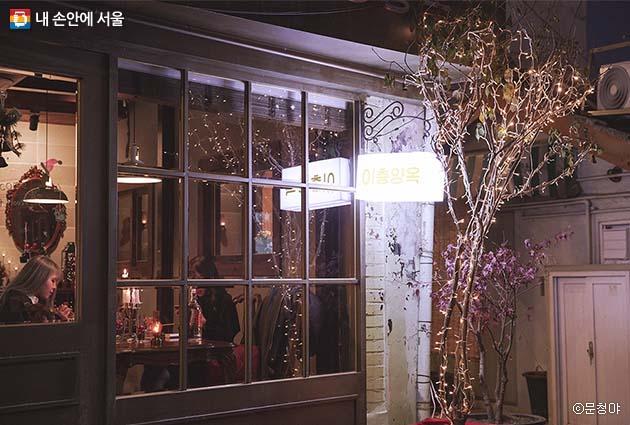 옹기종기 모여 있는 예쁜 카페와 운치 있는 식당들이 화려하진 않지만, 왠지 끌렸다