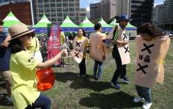 마을공동체와 자치의 의미를 강조하기 위해 2018년 9월 열린 '서울마을주간'