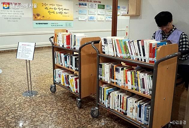 도서 대여 서비스