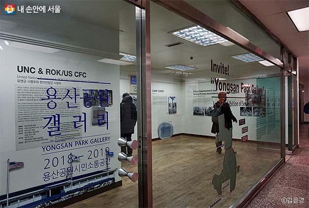 서울역사박물관, 국가기록원, 용산문화원, 개인 등이 소장한 사진, 지도, 영상 등 60여 점의 전시물이 전시중이다.