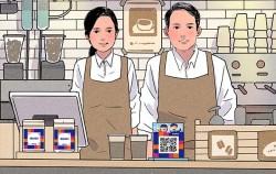 자영업자의 삶을 바꾸는 제로페이 서울 명민호 일러스트