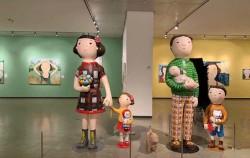 예술의 전당 한가람미술관 전시장 모습