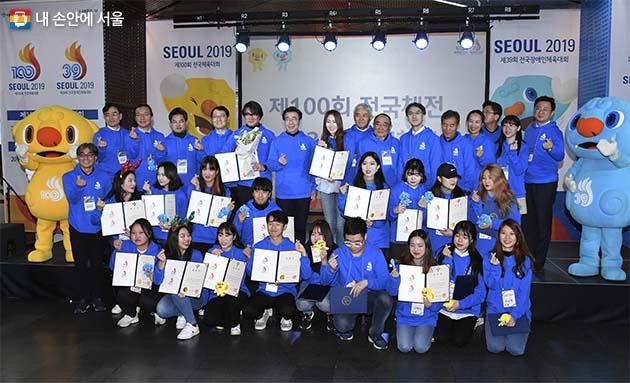 전국체전 D-300 SNS 홍보단 위촉