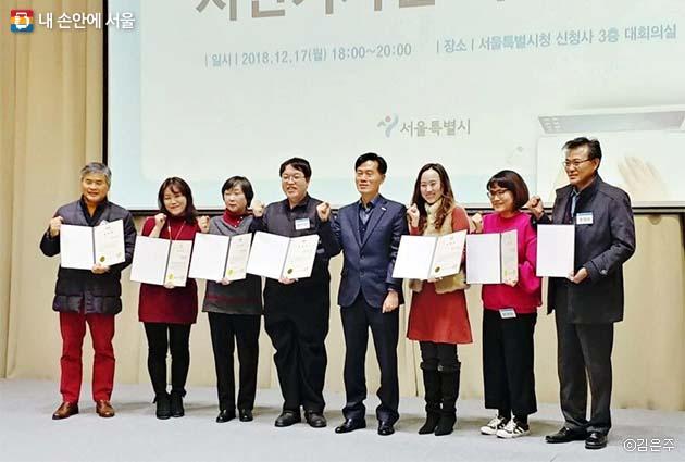 우수 시민기자 7명이 서울시장 명의의 표창장을 수여받았다