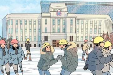 한겨울이면 꼭 생각나는 '서울광장 스케이트장'