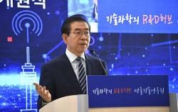 지난 12일 서울기술연구원 개원식에 참석한 박원순 시장