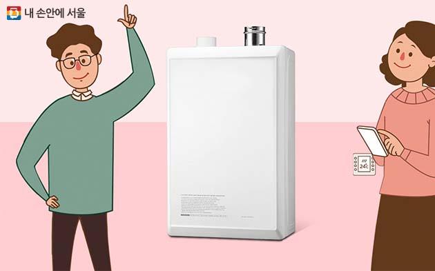 서울시는 겨울을 맞아 노후보일러 가스안전점검 및 에너지절약 무료컨설팅을 실시한다.