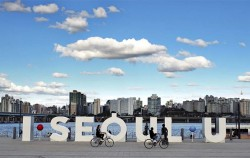 2018 서울사진공모전 입선작_모두의 사랑 서울