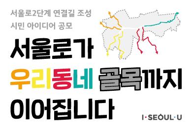 서울역 배너_웹용