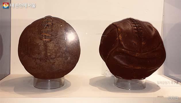 '경평축구'에 사용되었던 축구공