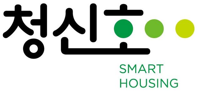 서울주택도시공사 30주년 맞아 25일 공표된 '청신호' 브랜드