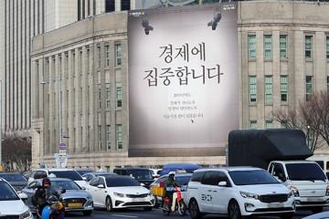 '경제 살리기' 최우선, 서울시정 4개년 25개 핵심과제