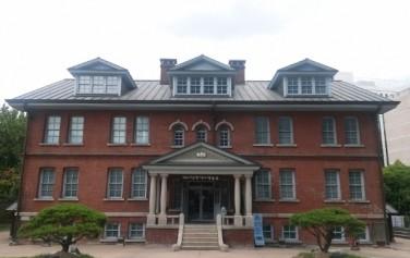 배재학당 역사박물관 전경